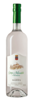 Grappa Banfi Moscadello &quot; Cap.verde &quot; 